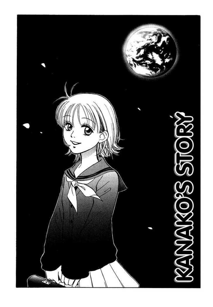 Aishiatteru Futari 4 Page 1