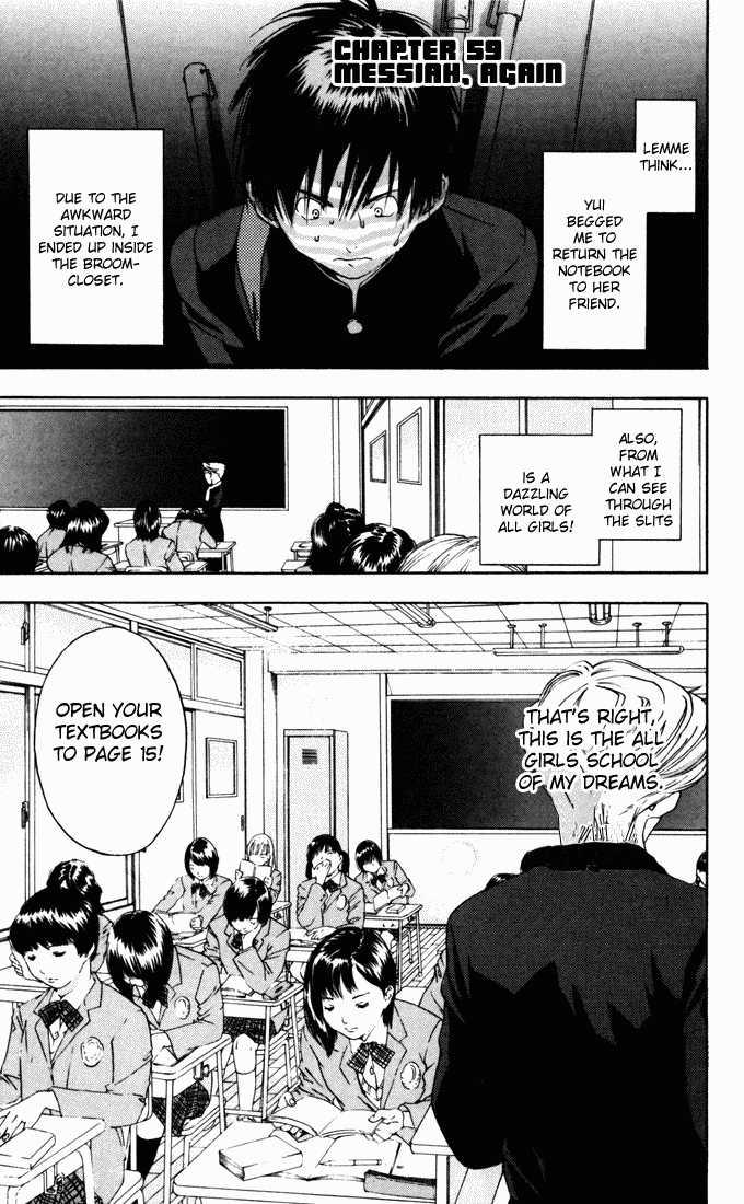 Ichigo 100% 59 Page 1