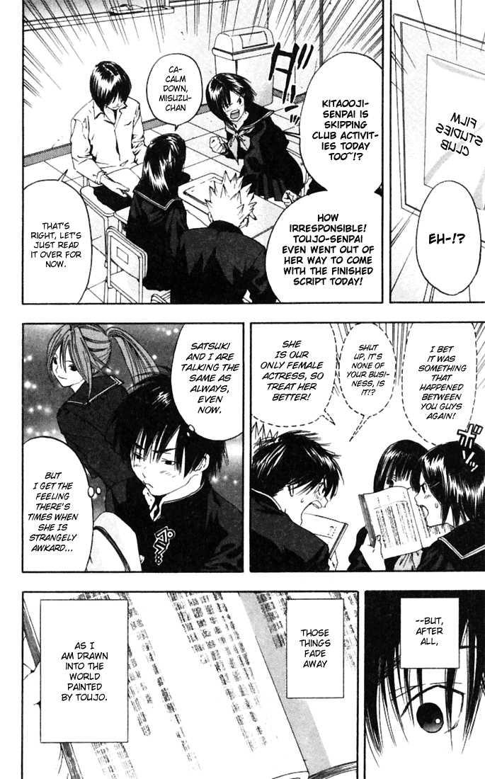 Ichigo 100% 64 Page 2