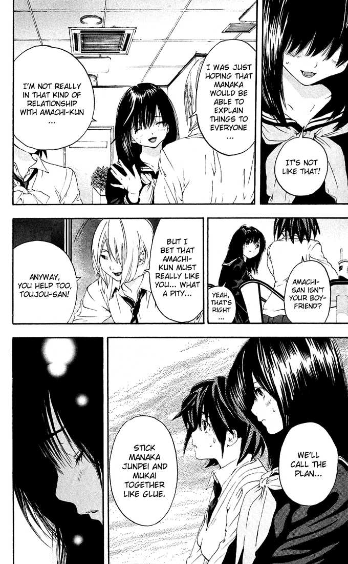 Ichigo 100% 111 Page 2