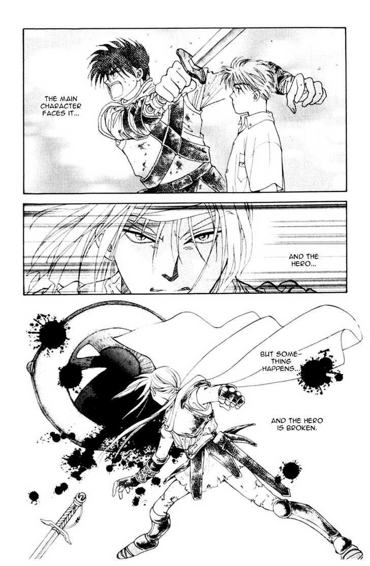 Mirai no Utena 1.2 Page 2