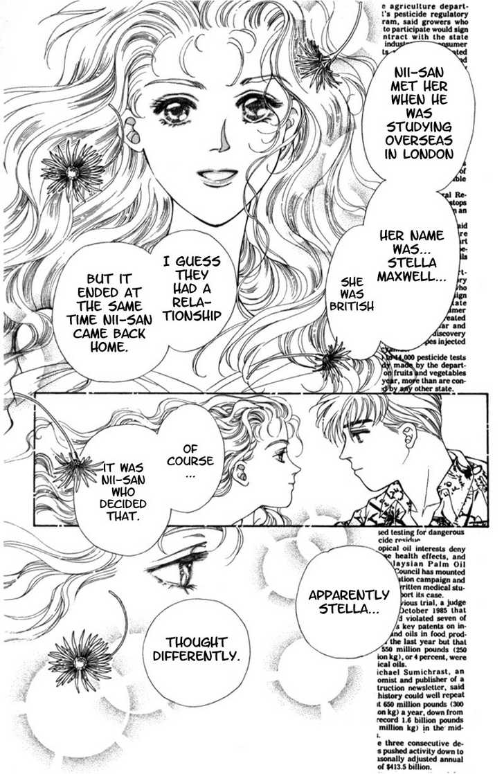Mirai no Utena 2.2 Page 1