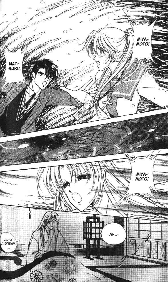 Amakusa 1637 2 Page 3