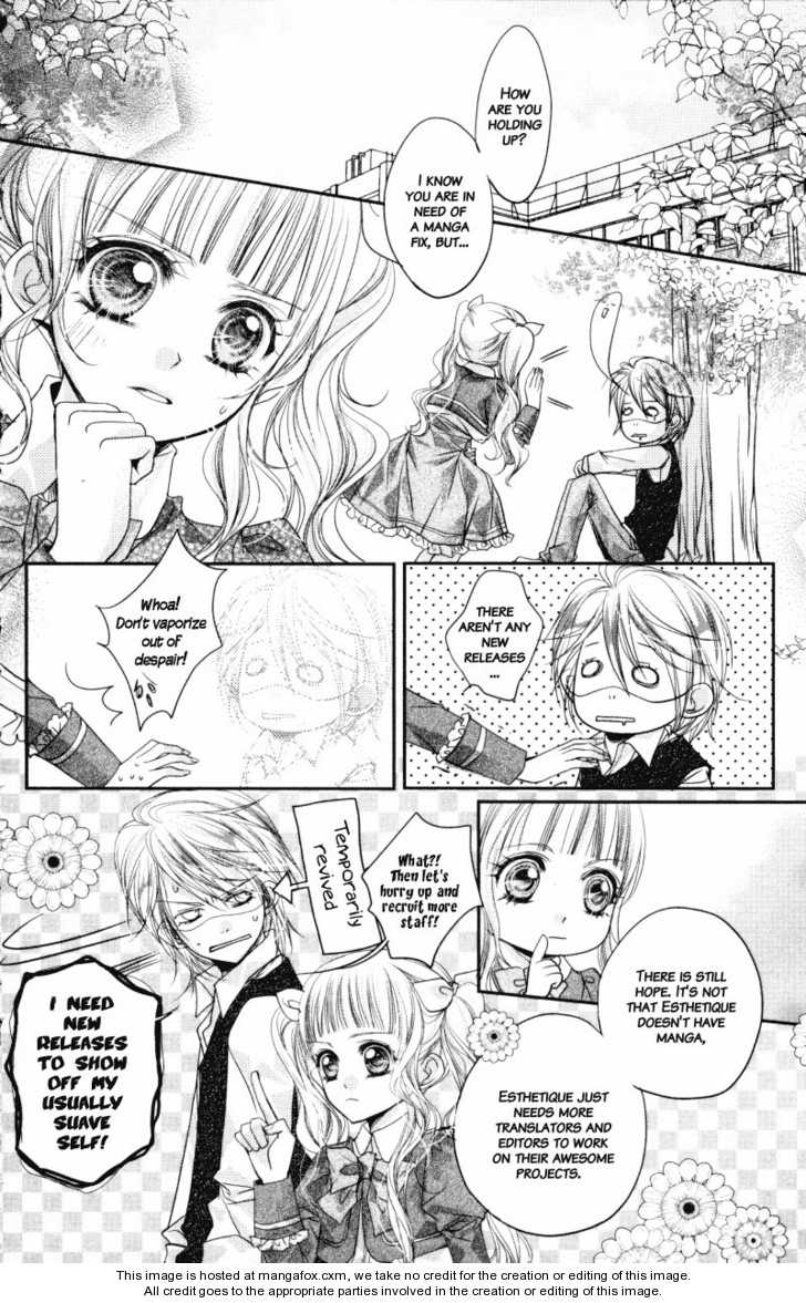 Sora no Mannaka 5 Page 2