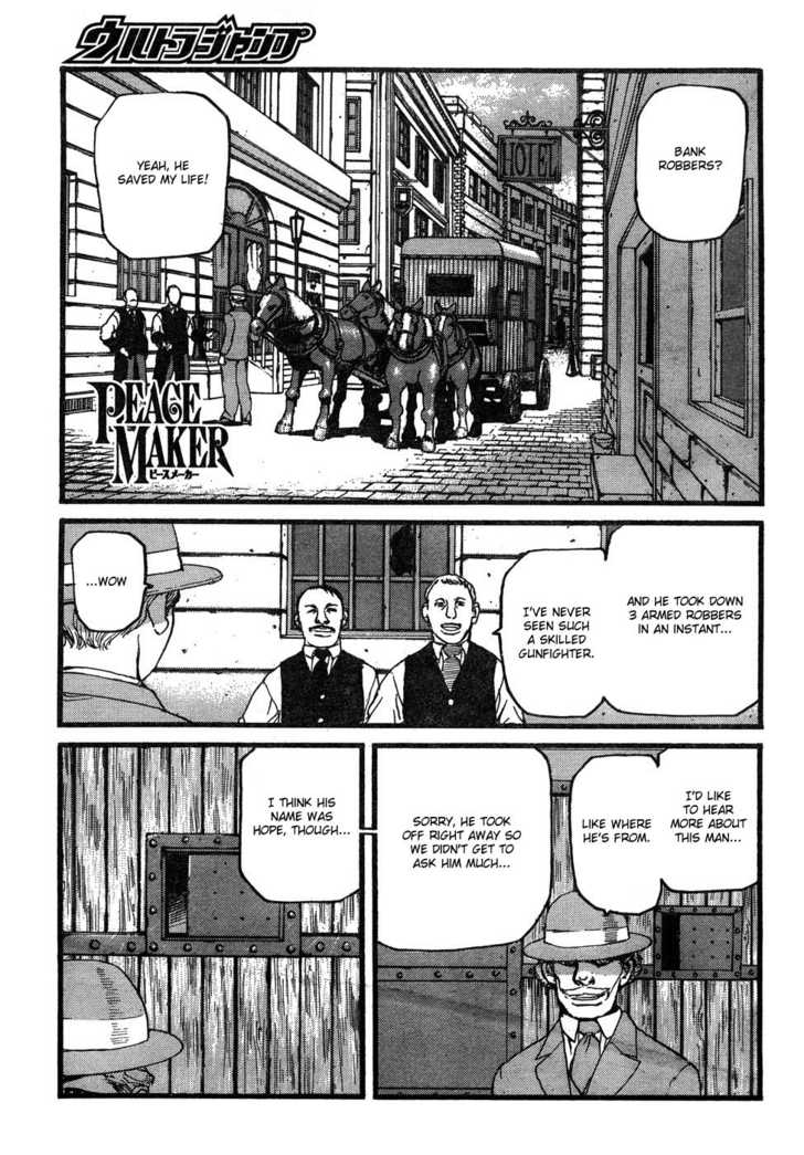 Peace Maker 3 Page 1