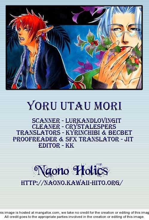 Mori no Koe 4 Page 1