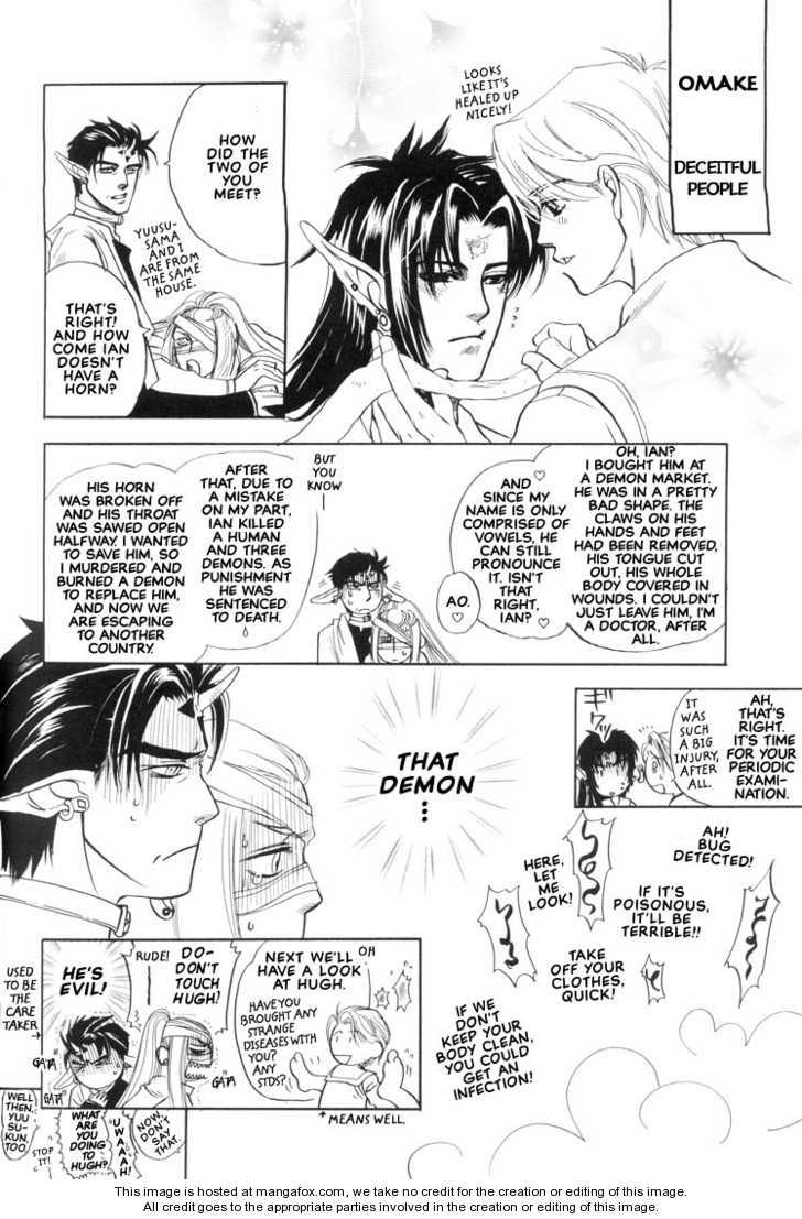 Mori no Koe 5 Page 2