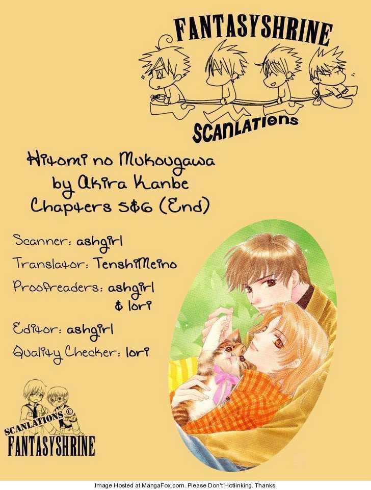 Hitomi no Mukougawa 5 Page 1