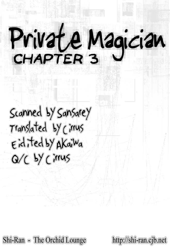 Private Magician 3 Page 1