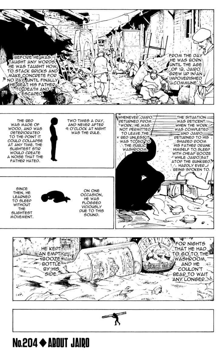 Hunter X Hunter 204 Page 1