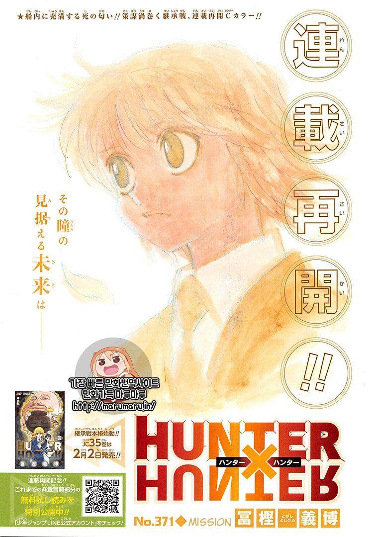 Hunter X Hunter 371 Page 2