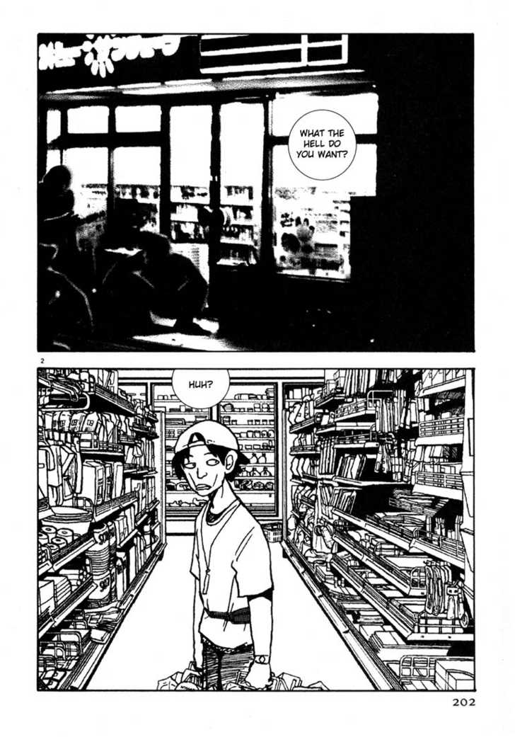 Arigatou 23 Page 2