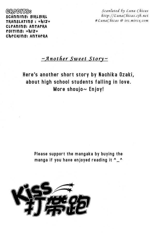 Kiss de Go! 1 Page 1
