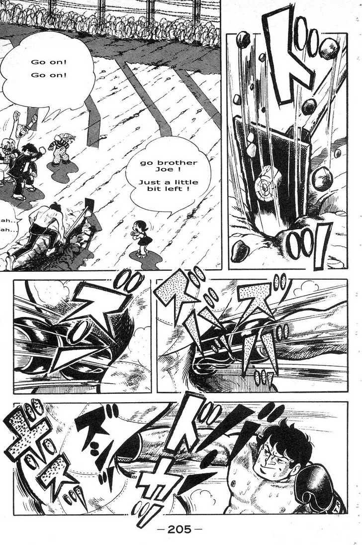Ashita no Joe 34 Page 2