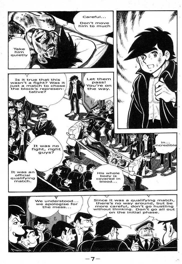 Ashita no Joe 35 Page 4