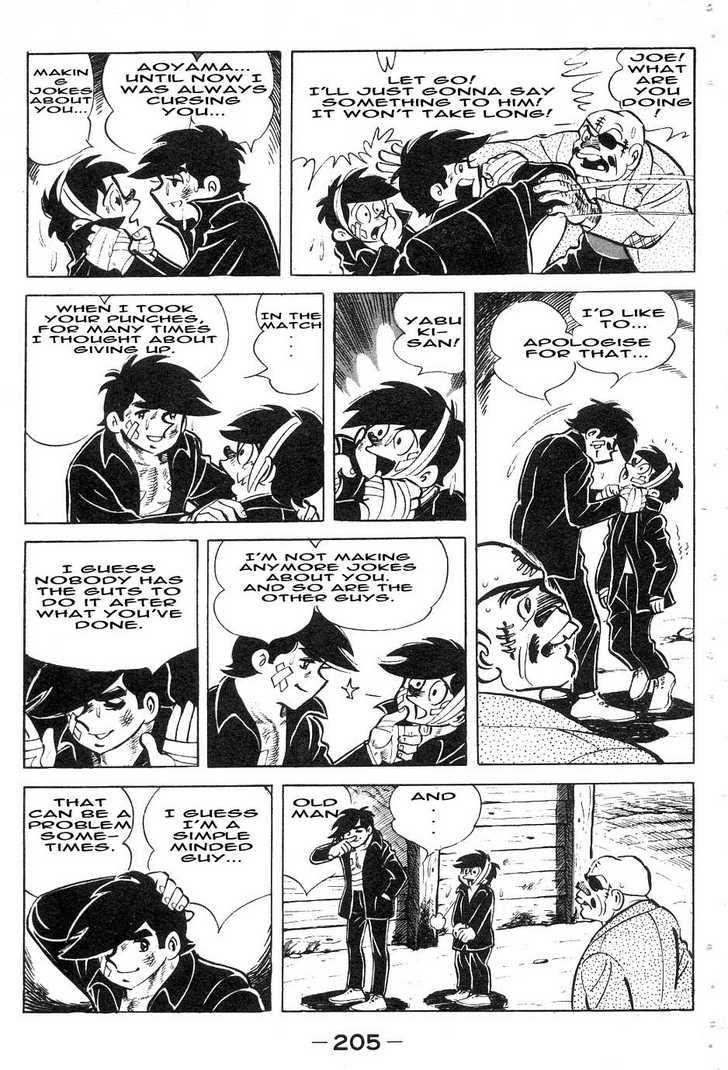 Ashita no Joe 45 Page 1