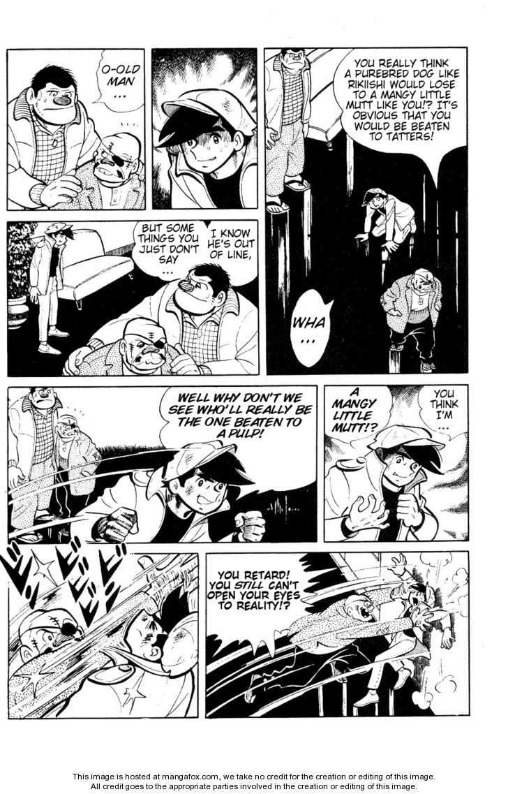 Ashita no Joe 56 Page 2