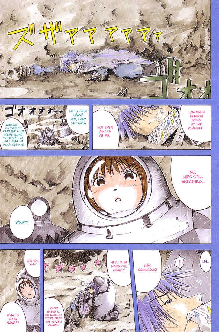Assobot Goku 1.1 Page 3