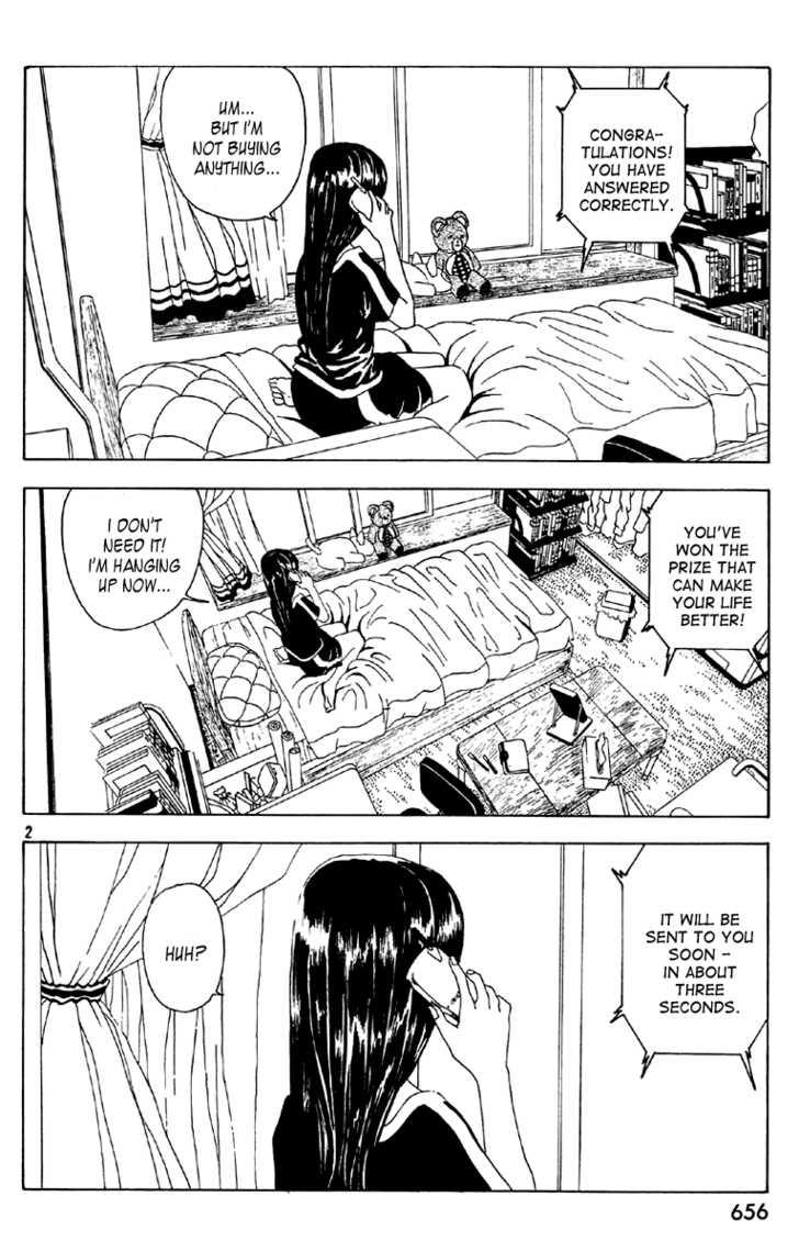 Semi-Eternal Happy End 1 Page 2