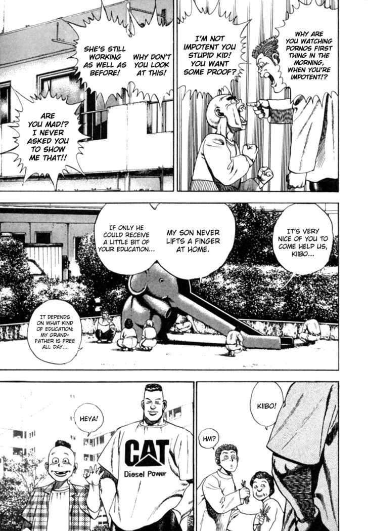 Koukou Tekkenden Tough 3 Page 4