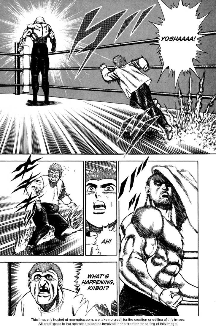 Koukou Tekkenden Tough 46 Page 4