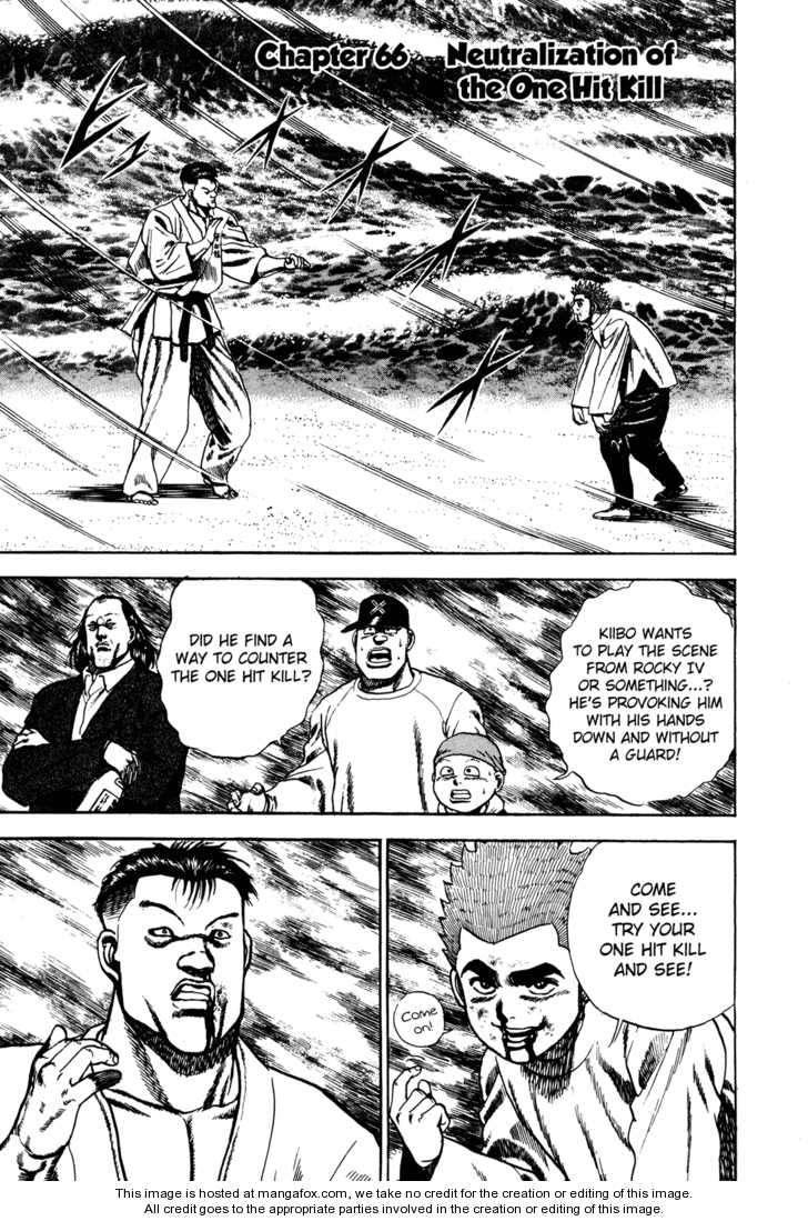 Koukou Tekkenden Tough 66 Page 1