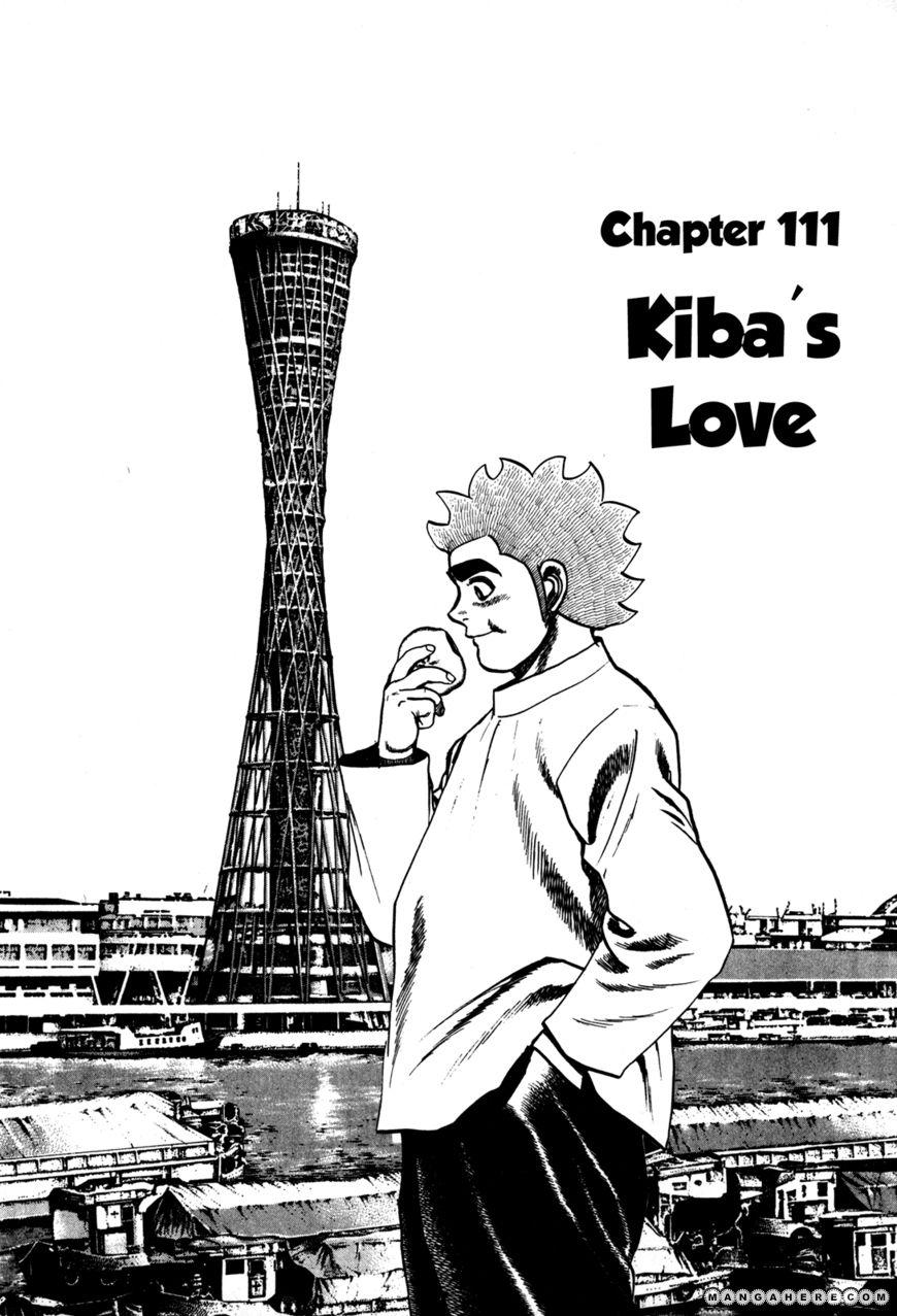 Koukou Tekkenden Tough 111 Page 2