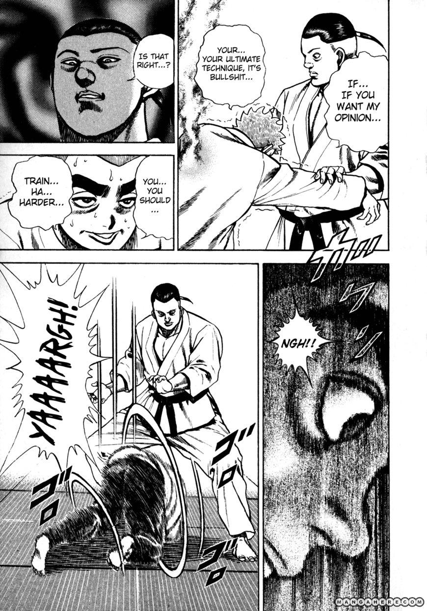 Koukou Tekkenden Tough 111 Page 3