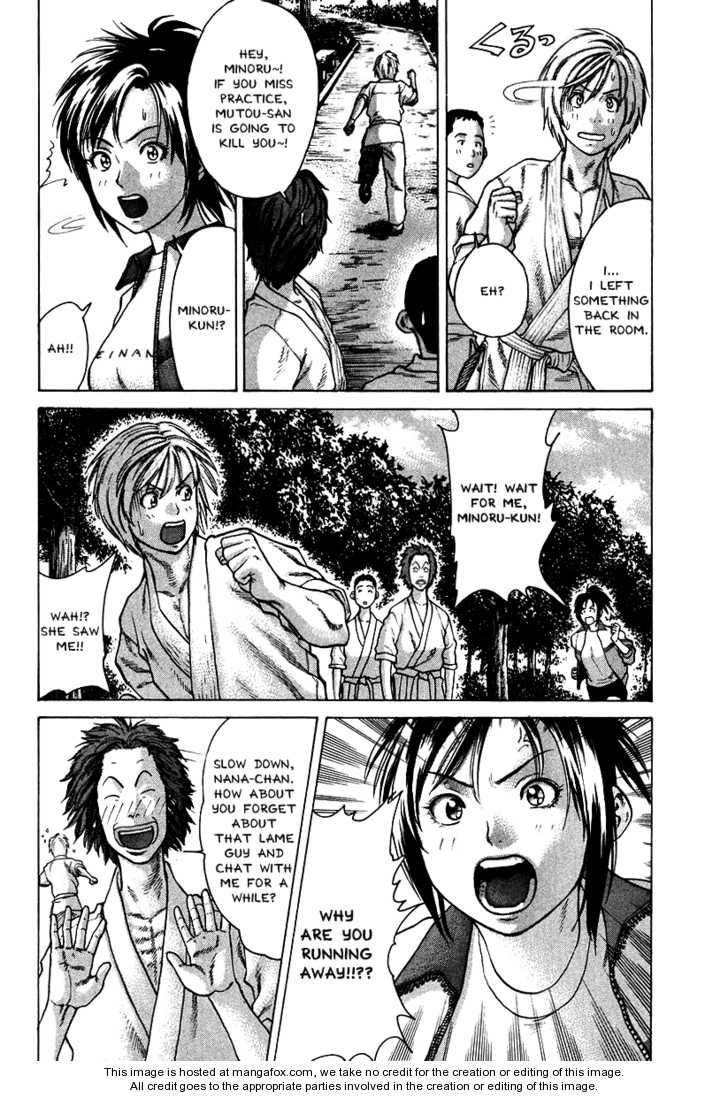 Karate Shoukoushi Kohinata Minoru 11 Page 4