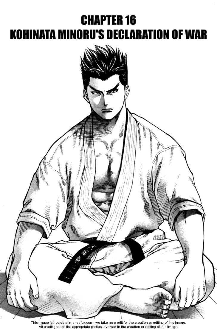 Karate Shoukoushi Kohinata Minoru 16 Page 3