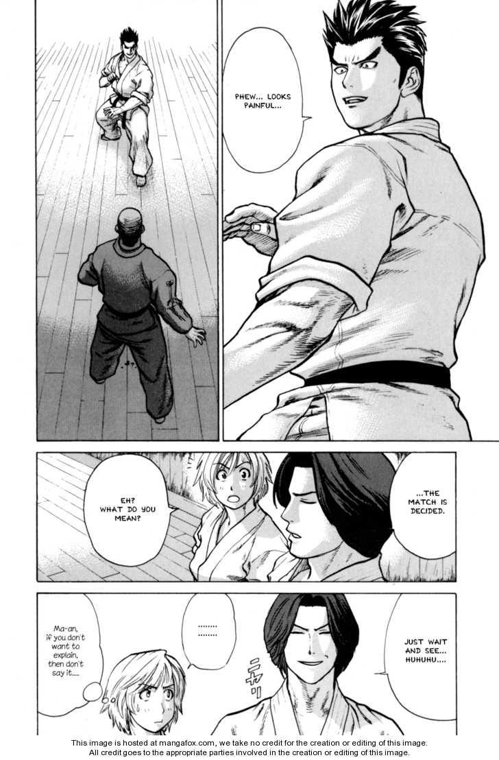 Karate Shoukoushi Kohinata Minoru 40 Page 2