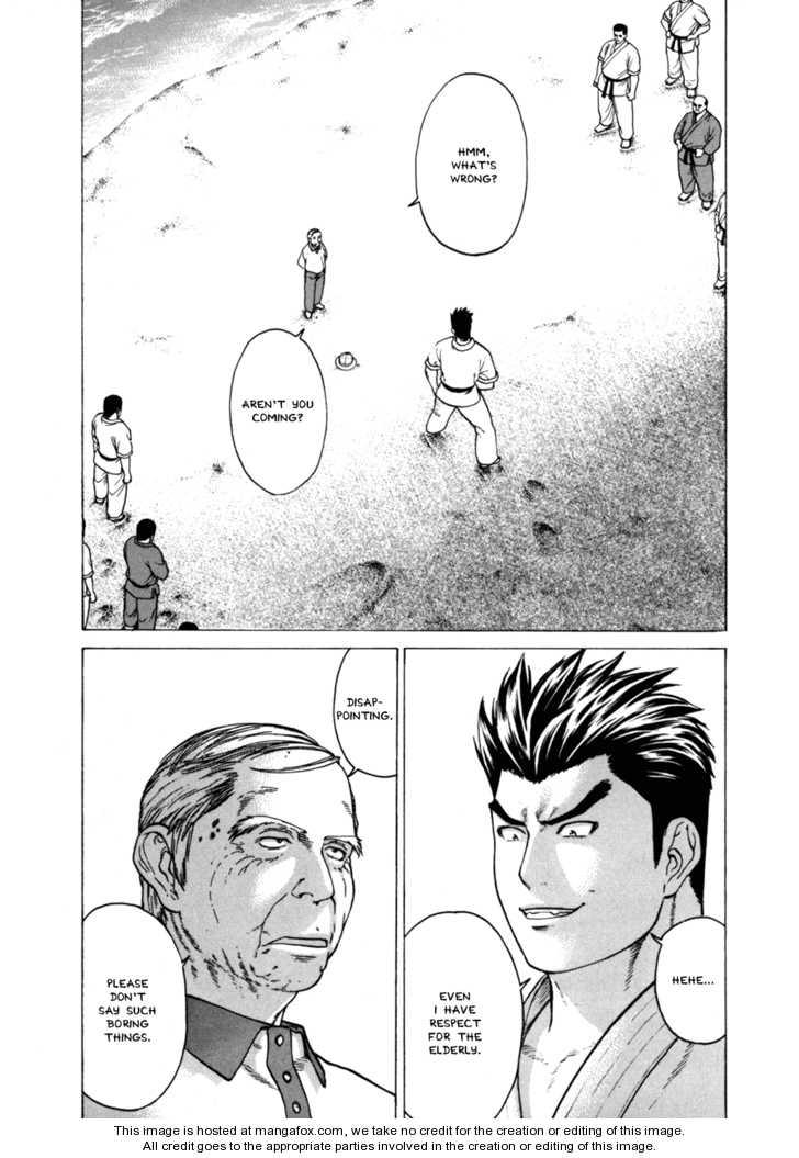 Karate Shoukoushi Kohinata Minoru 46 Page 3