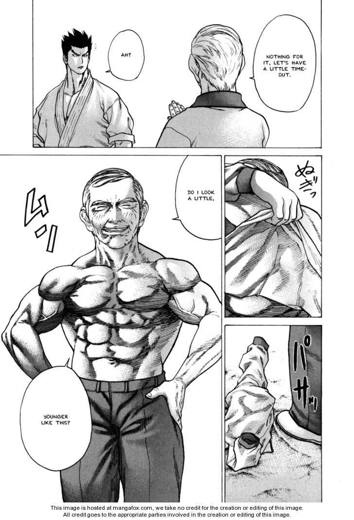Karate Shoukoushi Kohinata Minoru 46 Page 4