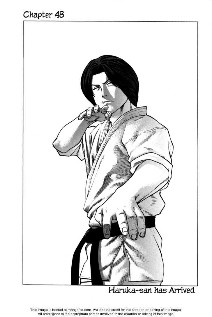Karate Shoukoushi Kohinata Minoru 48 Page 2