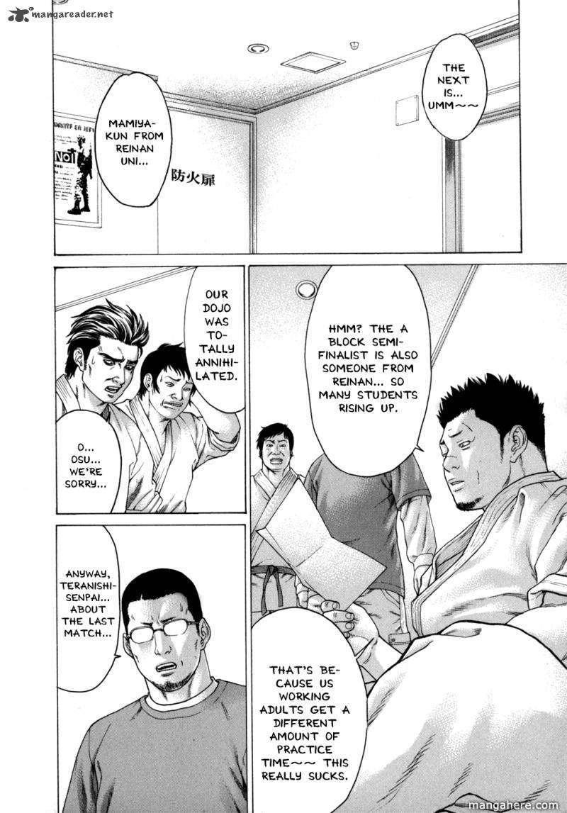 Karate Shoukoushi Kohinata Minoru 82 Page 5