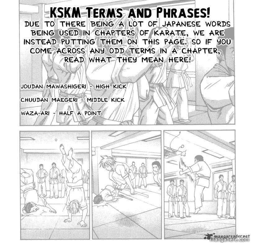 Karate Shoukoushi Kohinata Minoru 90 Page 1