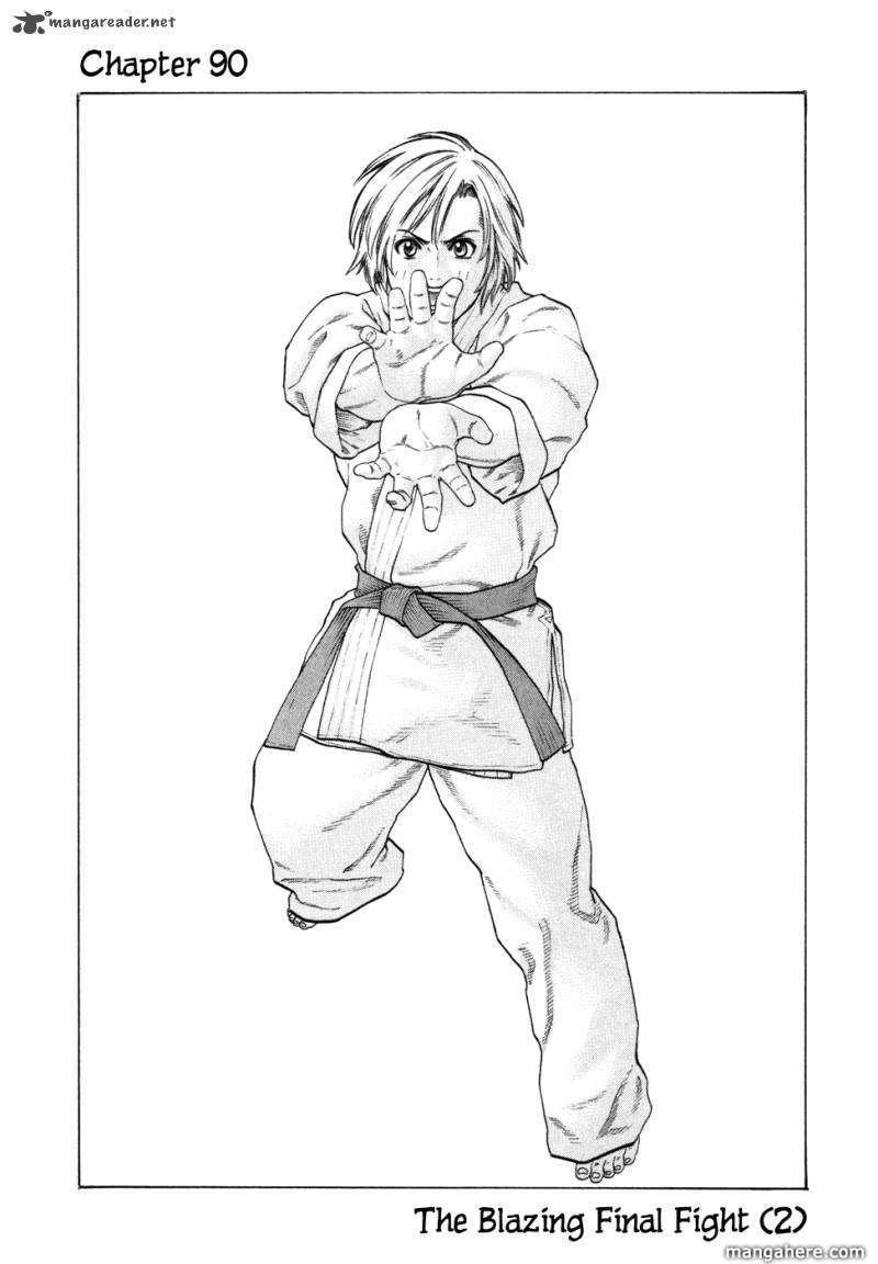 Karate Shoukoushi Kohinata Minoru 90 Page 2