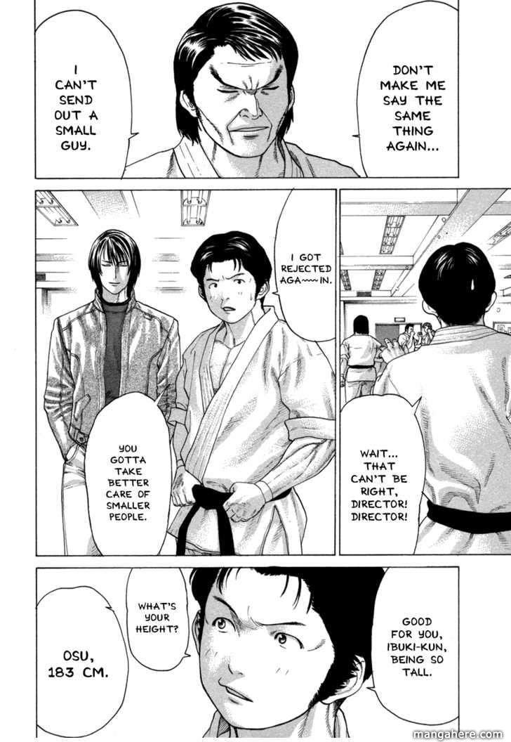 Karate Shoukoushi Kohinata Minoru 109 Page 2