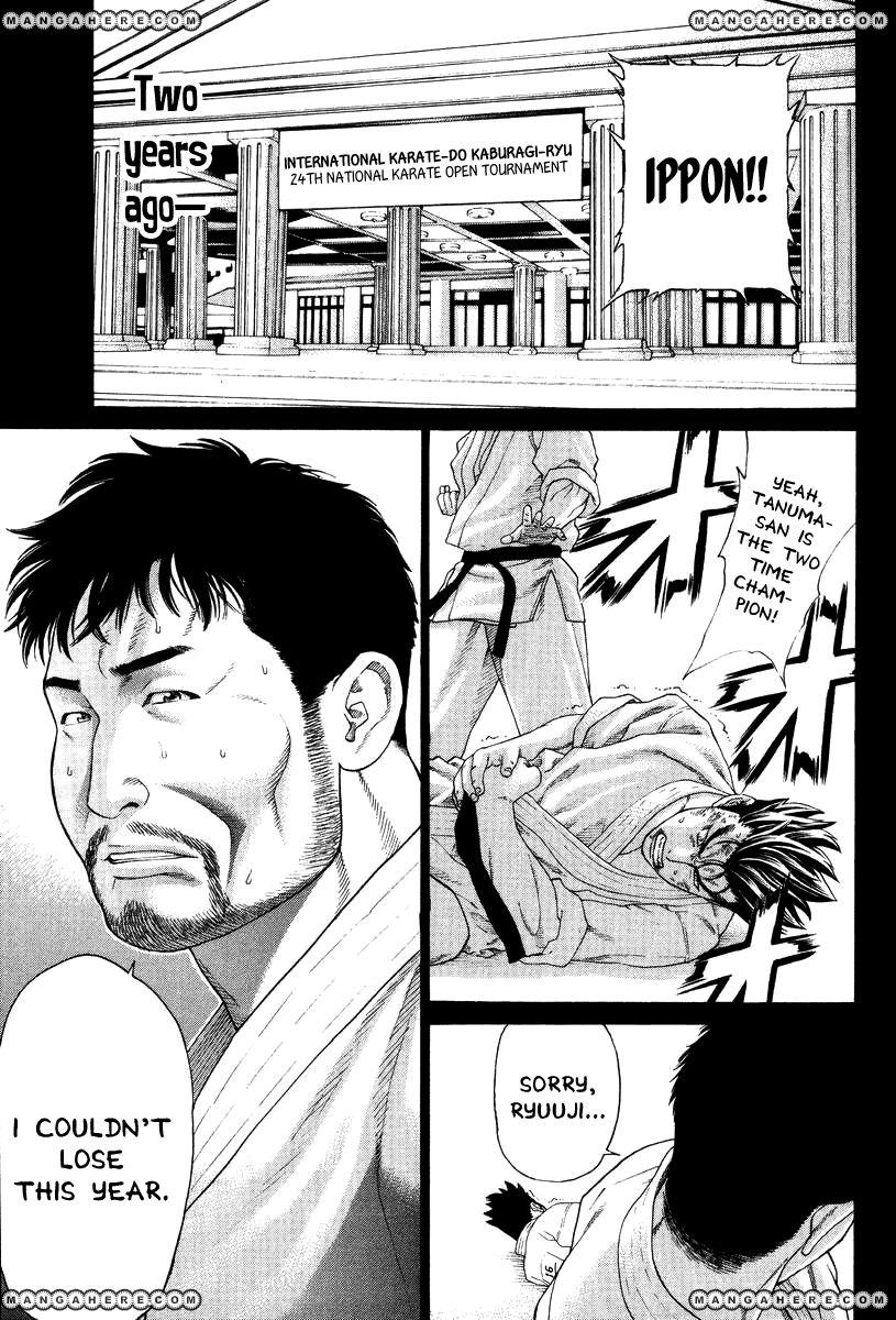 Karate Shoukoushi Kohinata Minoru 144 Page 2