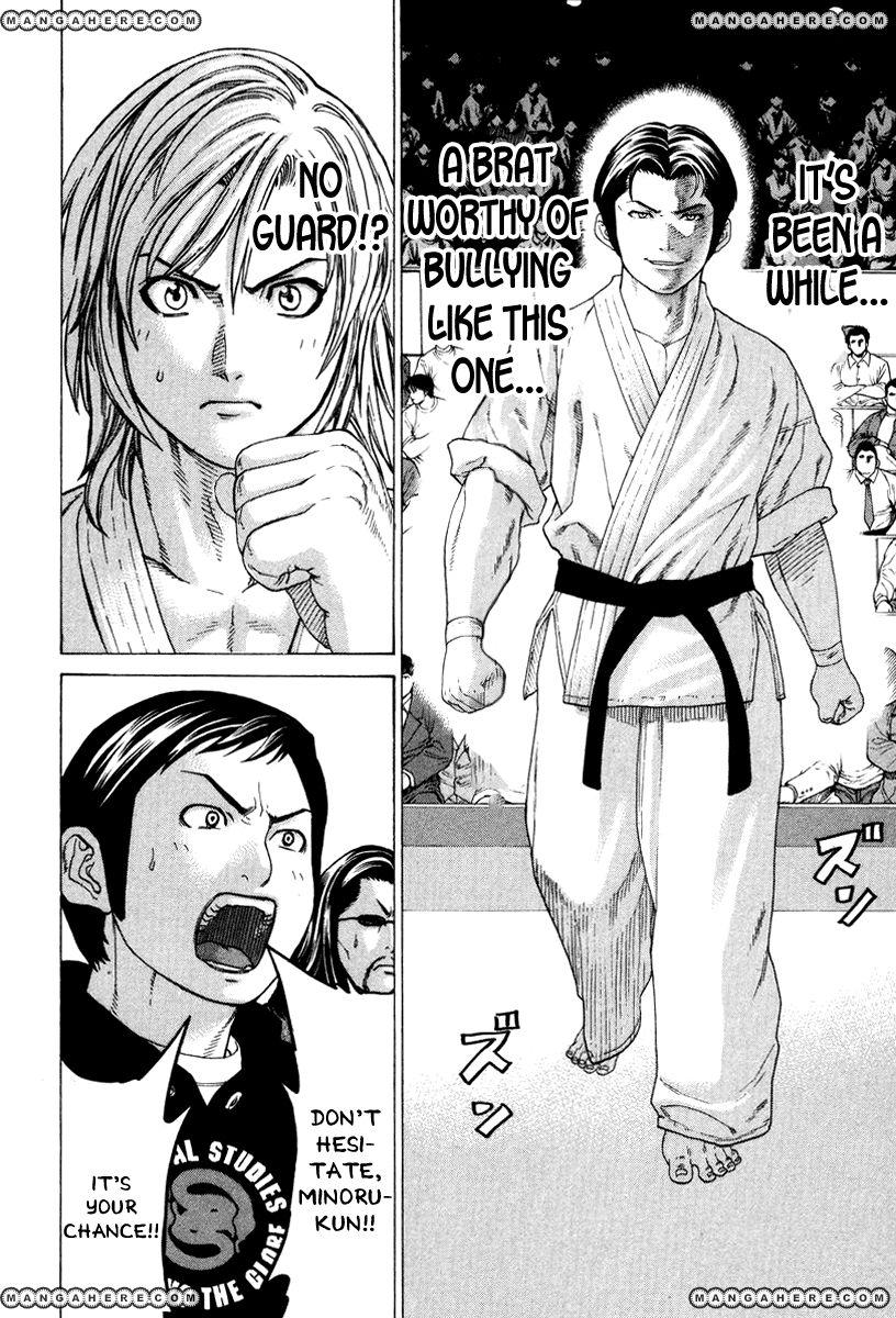 Karate Shoukoushi Kohinata Minoru 150 Page 2