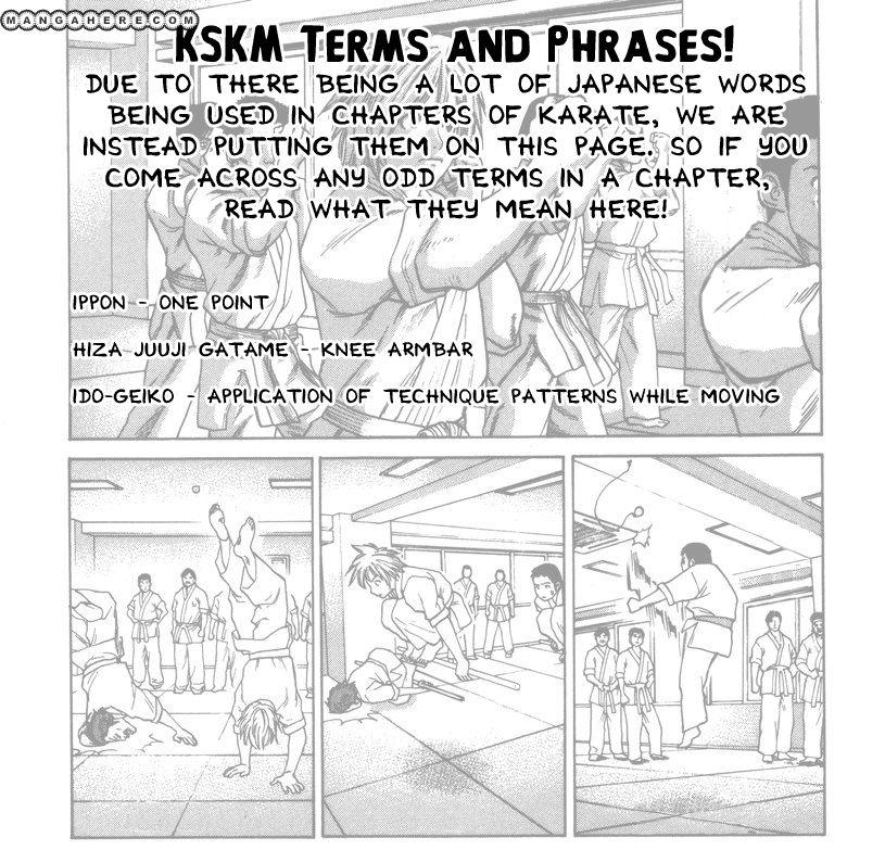 Karate Shoukoushi Kohinata Minoru 176 Page 1