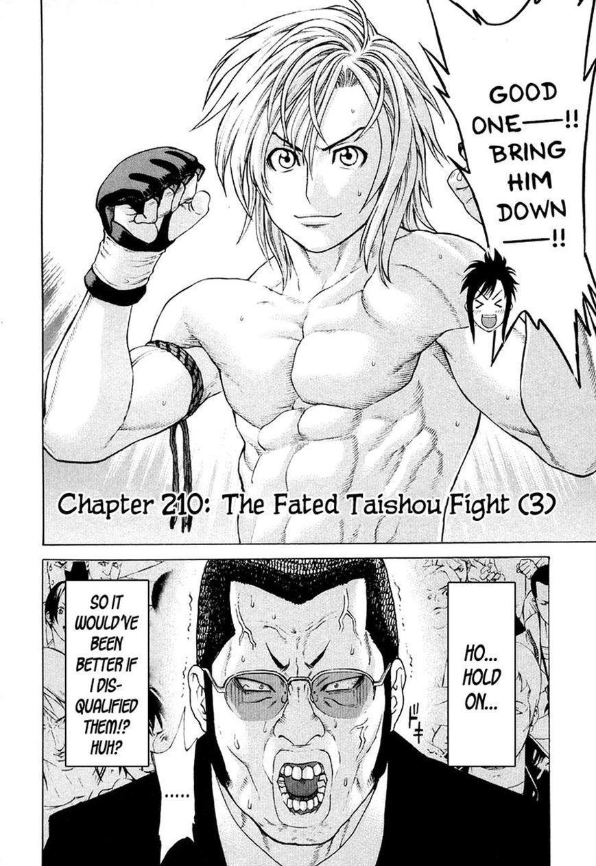 Karate Shoukoushi Kohinata Minoru 210 Page 2