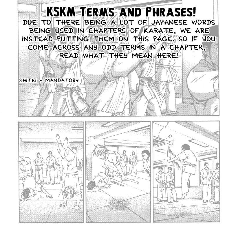 Karate Shoukoushi Kohinata Minoru 228 Page 1