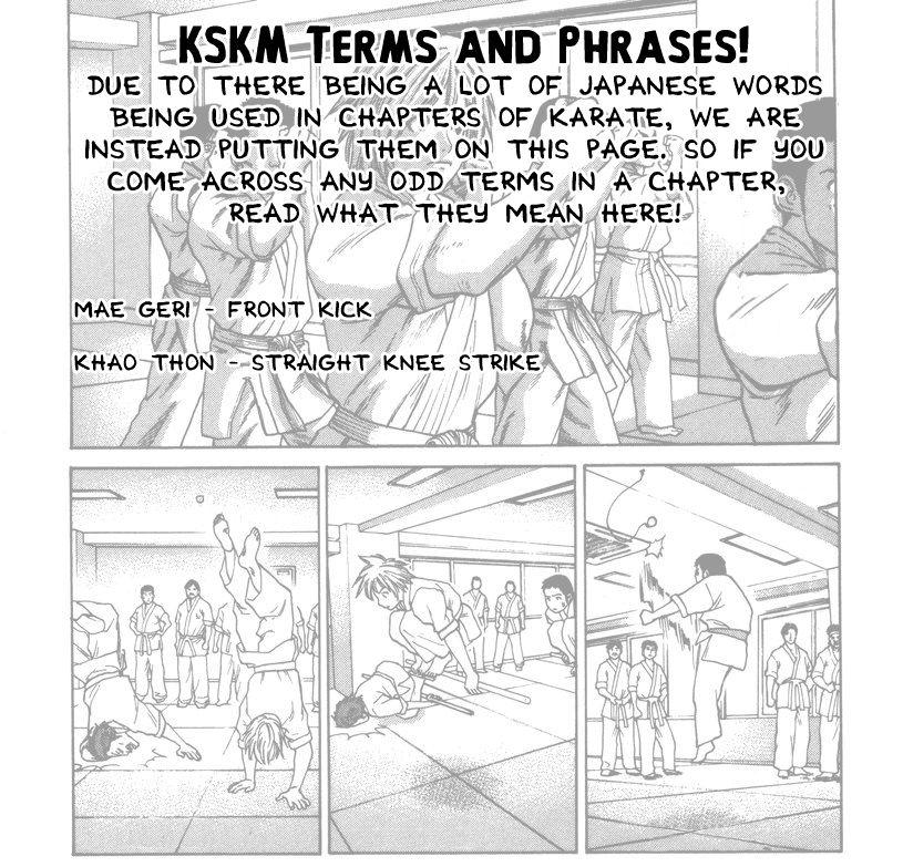 Karate Shoukoushi Kohinata Minoru 259 Page 1