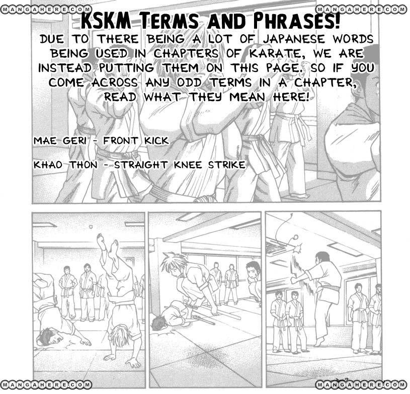 Karate Shoukoushi Kohinata Minoru 261 Page 1