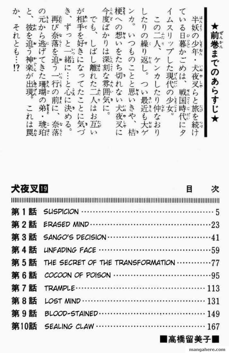 InuYasha 179 Page 2