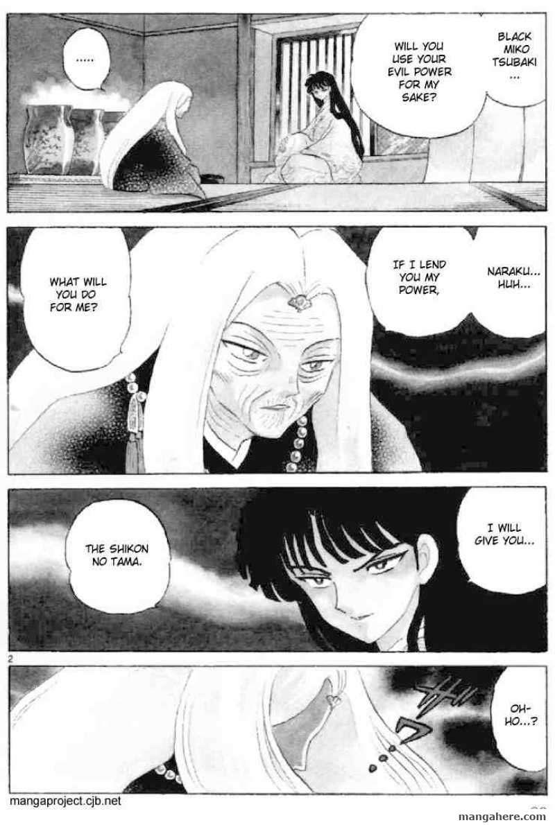 InuYasha 193 Page 2