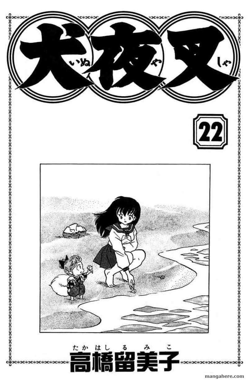 InuYasha 209 Page 1