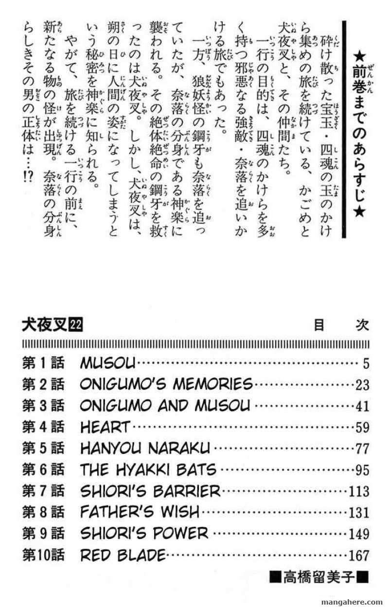 InuYasha 209 Page 2