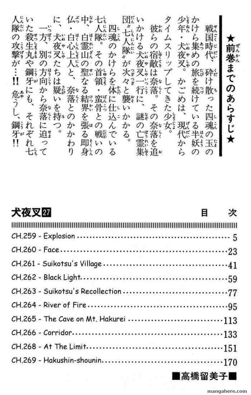 InuYasha 259 Page 2